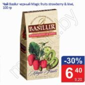 "Чай ""Basilur"" черный Magic fruits strawberry & kiwi, 100г"