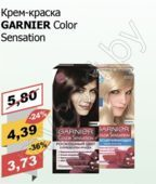 "Краска для волос ""Garnier"" Color Sensation, 1 упаковка"