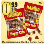 "Мармелад ""HARIBO"" Happy Cola, 70г"