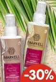 Скидка 30% на средства для загара ТМ Markell Perfect Shine