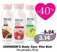 "Гель для душа ""JOHNSON'S"" BODY care Vita Rich, 250мл"