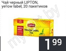 "Чай ""Lipton"" Yellow Label Tea, 20 пакетиков"