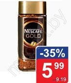 "Кофе ""Nescafe"" Cold растворимый сублимированный, 95г"