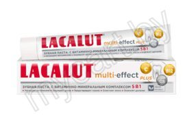 "Зубная паста ""LACALUT"" Multi-effect plus, 75мл"