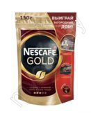 "Кофе ""Nescafe"" Gold растворимый, 130г"