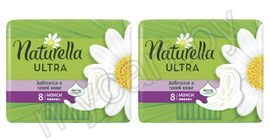 Прокладки Naturella Ultra Normal, 10 шт./Maxi 8 шт./Night, 7 штук